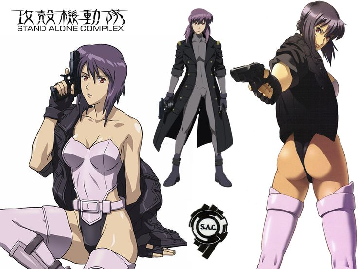 Ghost in the shell anime porn